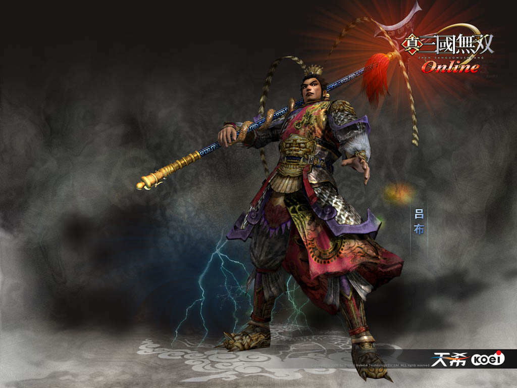 Dynasty Warriors HD & Widescreen Wallpaper 0.341246915256249