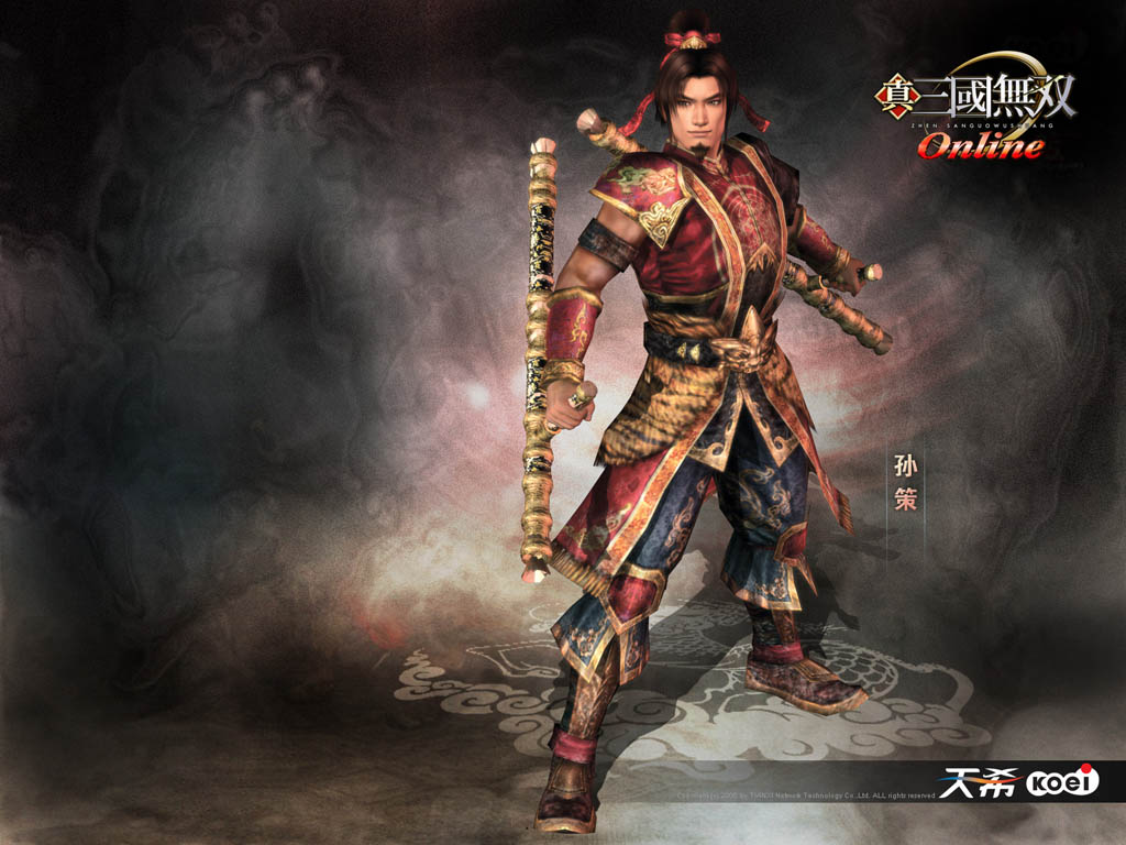 Dynasty Warriors HD & Widescreen Wallpaper 0.0180211280189981