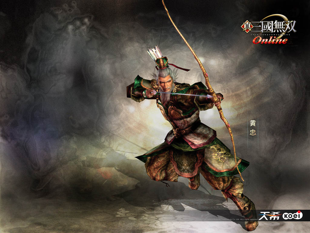 Dynasty Warriors HD & Widescreen Wallpaper 0.415267517244134