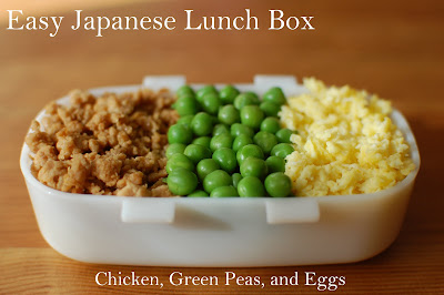 Tulips and butter easy japanese lunch easy japanese lunch forumfinder Gallery