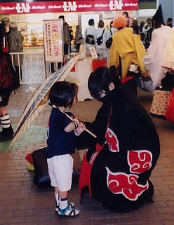 akatsuki meaningclass=cosplayers