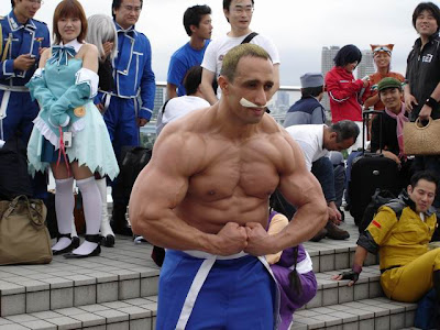  cosplay Armstrong anime