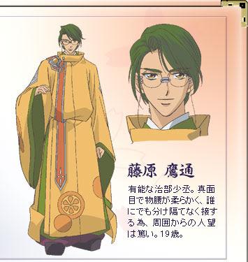 Fujiwara+no+Takamichi