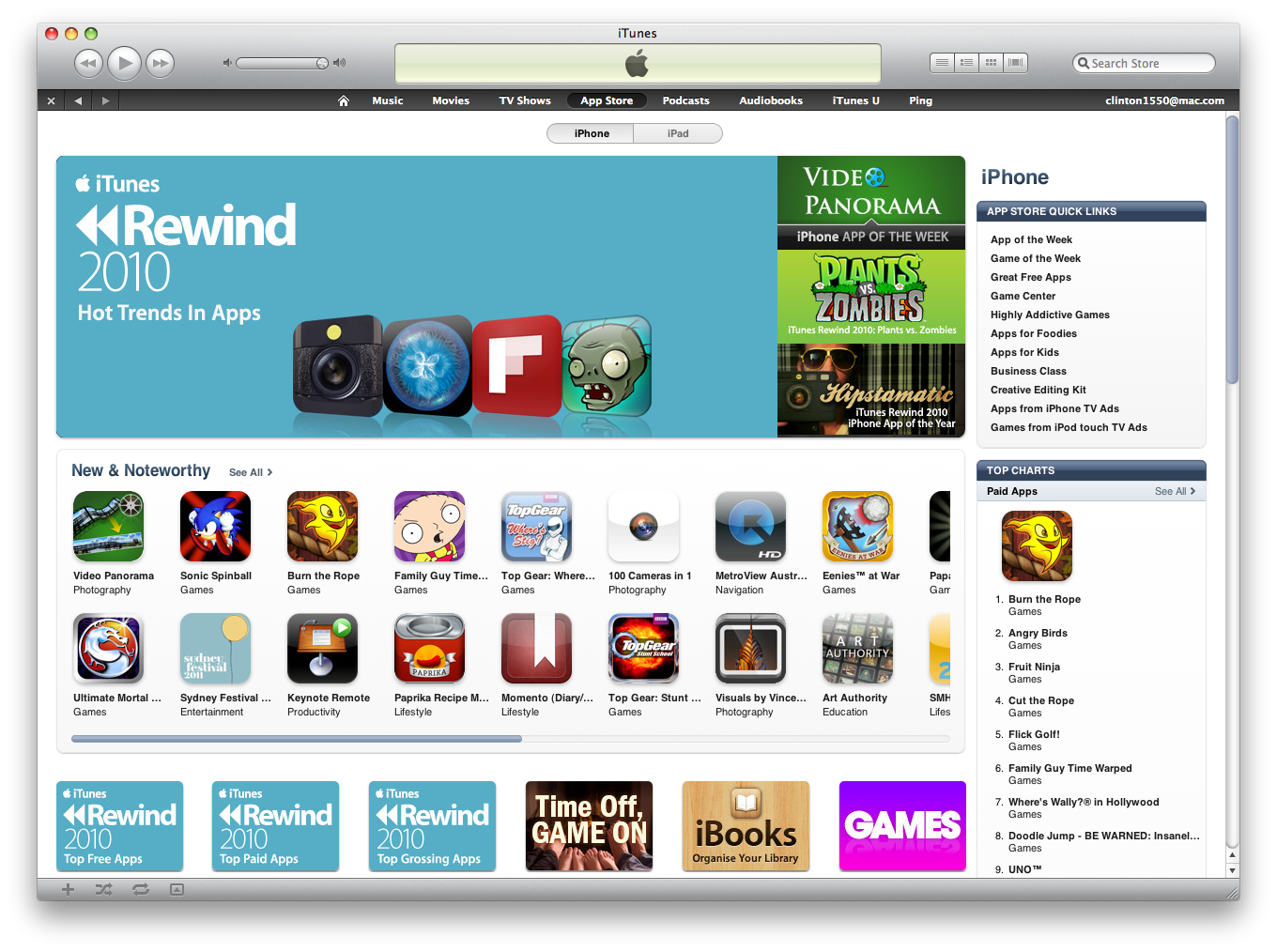 Right: The iOS App Store in