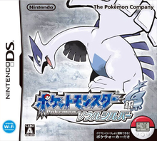 Pokémon: Soul Silver