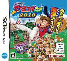 Pro Yakyuu Famista DS 2010