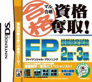 Maru Goukaku Shikaku Dasshu!: FP Ginou Kentei Shiken 2-kyuu 3-kyuu