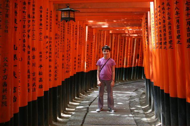 [gate+photo]