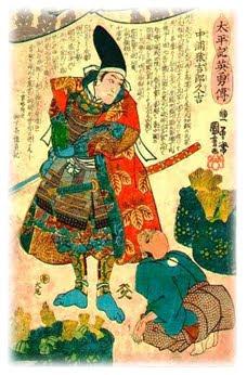 Ang Asya sa Sinaunang Panahon: Silangan Asya at Hilagang Asya