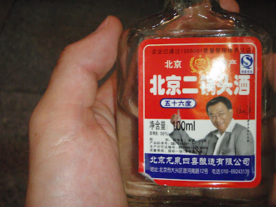 baijiu, Travel