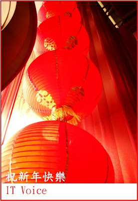 Happy Chinese New Year to all