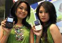 Indosat Wiigo Promo Girl