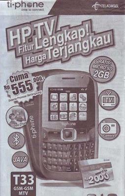 T-iPhone T33