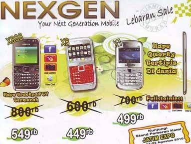 Nexgen X888, X8, X1