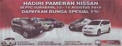 Nissan At PTC Surabaya,