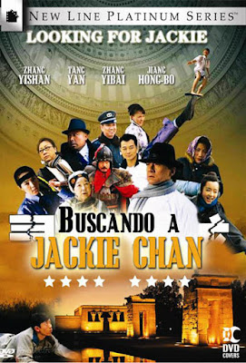 Poster de Buscando a Jackie Chan