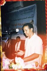 مشاركة الشاعر خلال الملتقى السادس للشيخ محفوظ نحناح