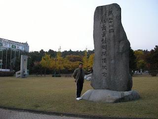 Olympic Park Suwon Korea