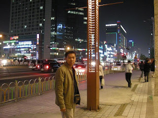 Jalan Jalan di Suwon