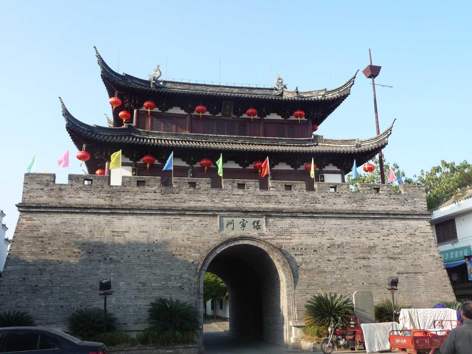 Jinhua China  city photos gallery : Our Trips: Hong Kong & Jinhua, China, October 22 November 6, 2009.