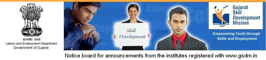 Announcements from institutes registered with GSDM