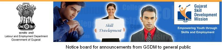 Announcements from Gujarat Skill Development Mission