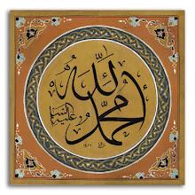 Assalamu'alaykum!