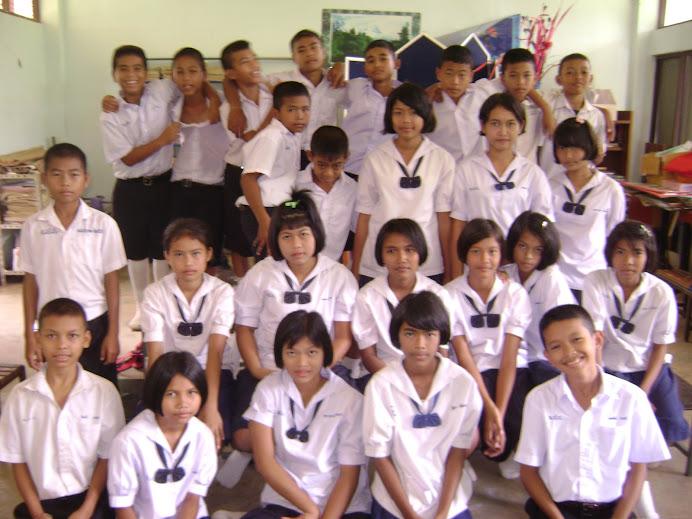 นักเรียน ม.1 จะมาเรียนสังคมกับครู
