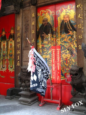 台南古蹟廟宇