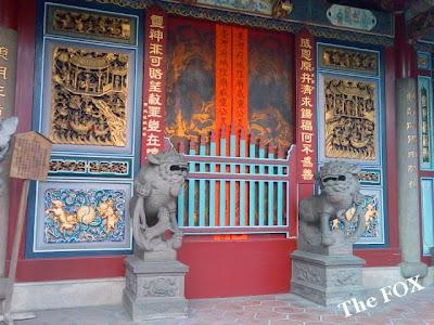台南古蹟府城隍廟