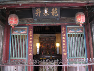 東門大街龍泉井廟
