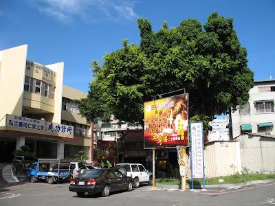 台南縣城隍廟