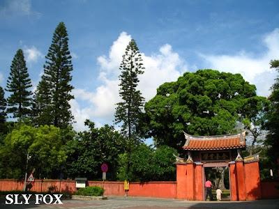 台南古蹟孔廟