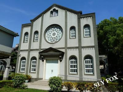 台南神學院 台南古蹟