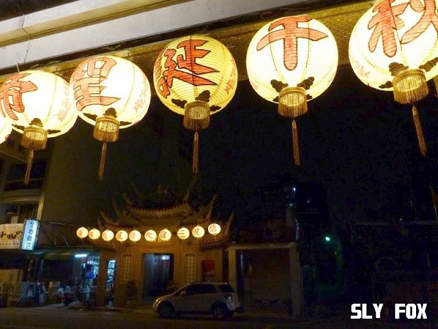 台南三官廟
