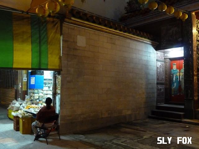 台南忠義路三官廟