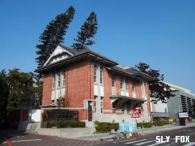 台南山林事務所