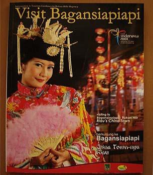 Rokan Hilir Bangun Museum Icon Wisata
