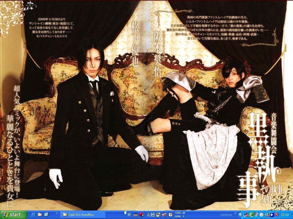 KUROSHITSUJI :The Musical.