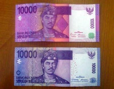 Gambar, Foto Uang Baru 10.000