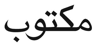 Maktub arabic