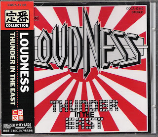 Loudness - Disillusion - 撃剣霊化