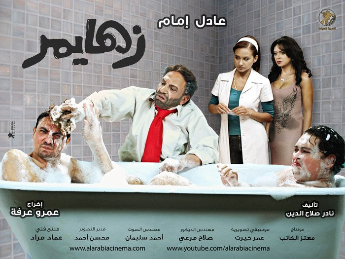 نيللي كريم سكس http://hya-movie.blogspot.com/2011/01/dvd.html