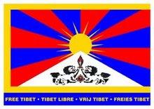 Pavillon Tibétain, pas de complaisance!