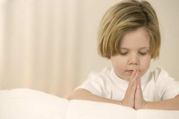 [orando]
