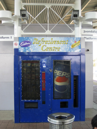 vending machine security