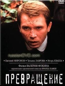 фильмы снятые по классическим русским произведениям