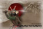 Osukaru No Kabuto Vol.1