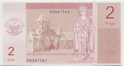 http://3.bp.blogspot.com/_ILA88oW6wyo/RXvdBNidFCI/AAAAAAAAAAk/gdJ9lh-xJdA/s400/Gandzasar_Monastery_Nagorno_Karabakh_2Dram-2004.jpg