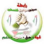 شارك معنا لأن فلسطين تستحق
